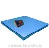 DCS-XC-B双层电子地磅秤