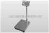 TC-P电子称,计数打印台秤,300公斤电子称