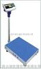 广东电子台秤,60kg/5g计数台秤,台面(45cm*60cm)电子计数秤