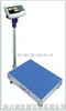 XK3150-(C)湖州电子计数称,湖州哪里有卖电子计数秤,电子计数秤的报价?