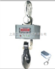 OCS-DAE上海购买电子吊钩秤20吨-YJ