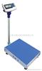 河南电子计重台秤,高精度计重台秤75公斤