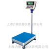 XK3150-FSH(W)供应五金工厂电子计重台称,塑胶、造纸厂电子计重型台秤