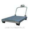 DCS-XC-D移动式电子平台秤