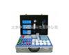 中药二氧化硫检测仪,中药二氧化硫快速检测仪 (硫磺)