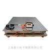 DCS-XC-I防水电子平台秤