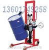 DCS-XC-L油桶搬运车秤