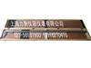 宁波游标卡尺,大型1米-5米游标卡尺哪里有卖?