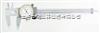 上海量具带表卡尺价格-0-150mm卡尺-15公分带表卡尺多少钱?