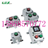 BZA53-2BZA53-2 防爆控制按钮 LA53-2 防爆控制按钮