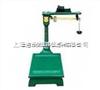 芜湖磅秤-机械磅秤-机械磅秤300公斤多少钱?