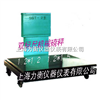 衡器-单标尺机械磅秤-双标尺机械磅秤