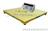 打印电子地磅秤-不干胶电子地磅-条码打印电子地磅
