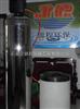 内蒙大型锅炉软化水设备
