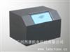 西唐水蒸氣透過率測試系統藥包薄膜透濕儀