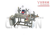 CHX-YJ简易液体生产线