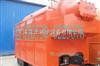 0.5-10噸小型臥式燃煤熱水鍋爐