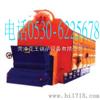 0.5-10吨生物质蒸汽锅炉(烧木柴蒸汽锅炉)