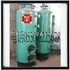 LSH0.5-0.4-AII小型采暖洗浴专用锅炉