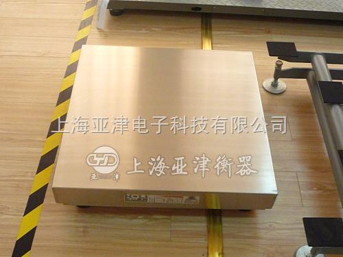SCS20吨电子地磅,30吨不锈钢电子地磅秤