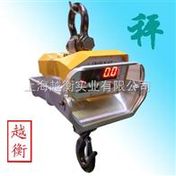 公路货站/港口称重用用什么电子吊钩秤-60吨电子吊钩秤多少钱