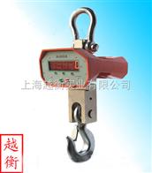 电子吊钩秤价格||2吨电子吊钩秤维修||3吨吊钩秤报价及性能