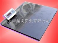 电子地秤【北京5吨不锈钢电子地磅价钱】不锈钢磅秤【不锈钢电子地秤】