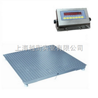 天津钢瓶电子地秤/1吨电子地秤/2吨电子地秤/3吨电子地秤价钱