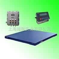 上海5吨不锈钢电子地秤,不锈钢电子地磅,钢瓶电子地磅