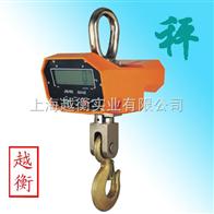上海OCS3吨直视吊钩秤,直视电子吊钩秤,电子吊钩秤厂家