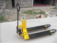 1吨液压叉车秤,上海2吨液压叉车秤,电子叉车秤厂家
