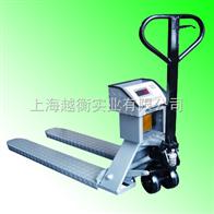 北京电子叉秤供应商:1/2/3吨液压叉车秤多少钱《叉车秤哪里卖》