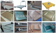上海3电子地上衡促销╠不锈钢地磅╣上海5不锈钢电子地磅价钱