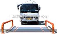 【重庆地磅厂家质量保证】180吨电子地磅多少钱  200吨地磅安装调试