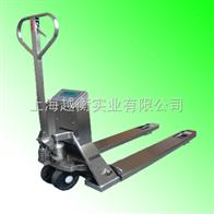 火热促销:北京1吨不锈钢液压叉车称(1吨不锈钢电子叉车秤)